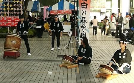 20051127iruma0027