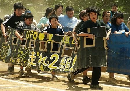 2005taiikusai009