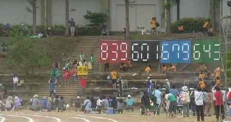 2005taiikusai063