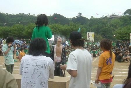 2005taiikusai065