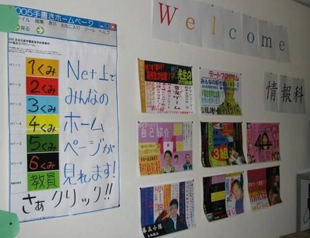 20060301gakuhatu0001