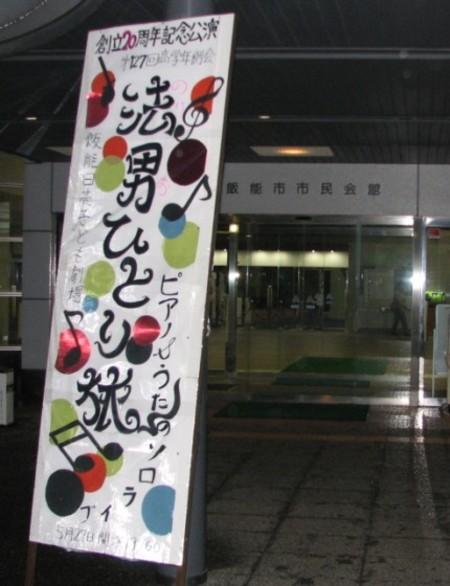 20060527oyako20000_1