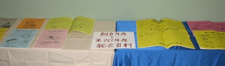 20060527oyako20007
