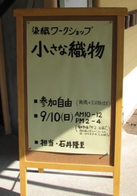 20060910art10003