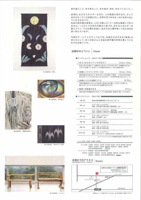 200609artfes2