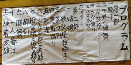 20061028opgai0021