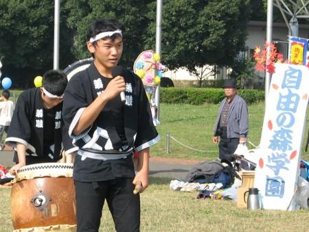 20061029tokorozawa0001