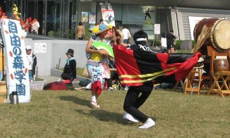 20061029tokorozawa0016
