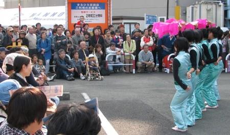 20061105hannou20009