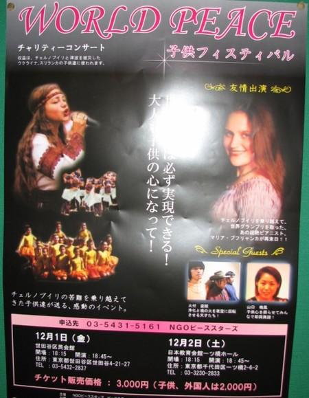 20061118koukai0023