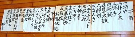 20070922kouen002