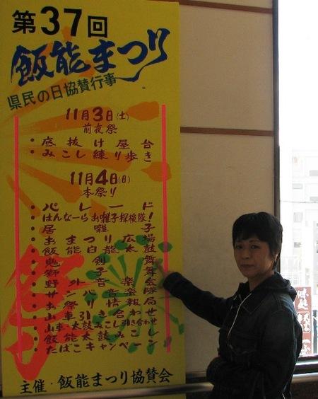 20071104hmatsuri0001