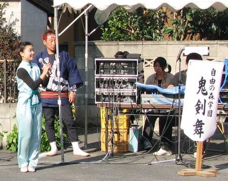 20071104hmatsuri0016