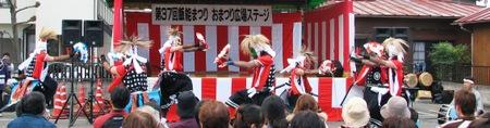 20071104hmatsuri0059