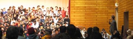 20071124koukaiken0172