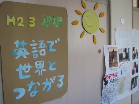 20070226gakuhatu0005