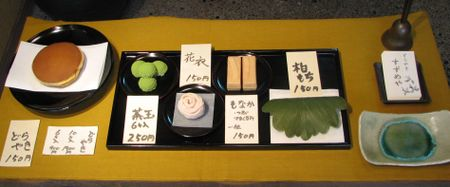 20070413suzume2