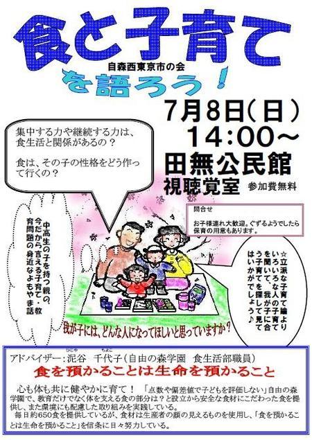 2007shiminkouza0000_1