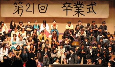 20080302sotsugyo015