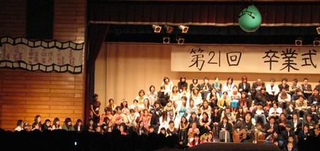 20080302sotsugyo037