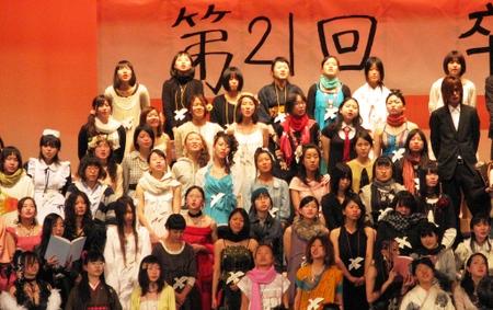 20080302sotsugyo057