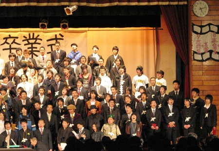 20080302sotsugyo093