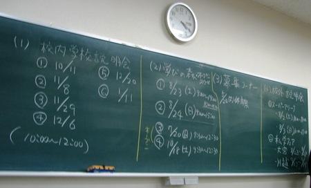 20080426hiromerukai16