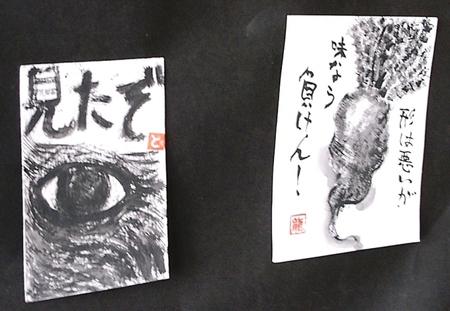 200302sotsugyohappyo03