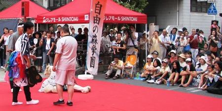 20080727kawagoekouen069