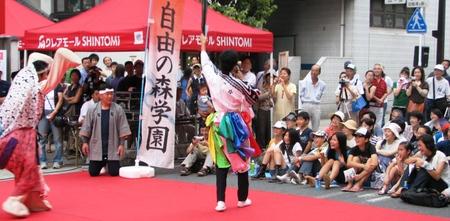 20080727kawagoekouen072