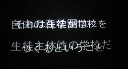 20081018hyogensai051