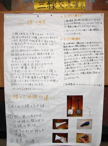 20081018hyogensai141