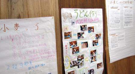 20081018hyogensai142