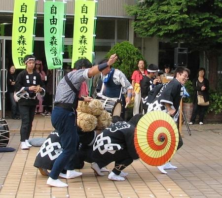 20081019hyogensai152
