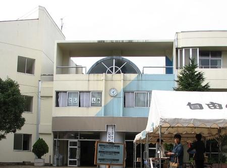 20081025koukaiken004
