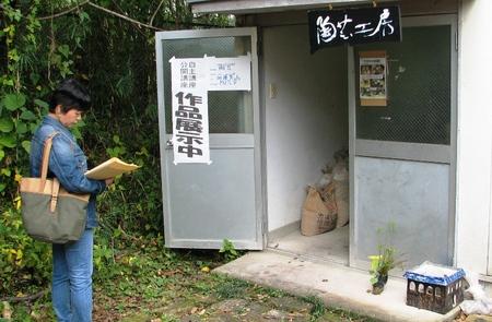 20081025koukaiken007