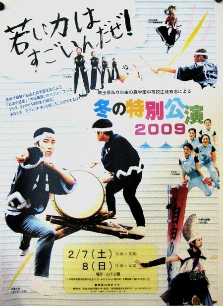 200802yokohama32