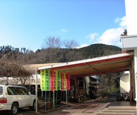 20090117tyugokubuyo002