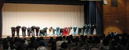20090117tyugokubuyo558