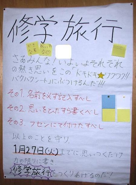 20090124jimori588_2