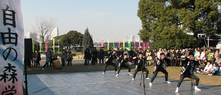 20090207yokohamakouen053