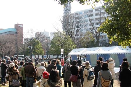 20090207yokohamakouen058