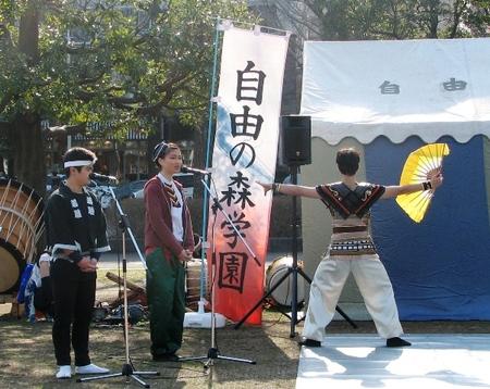 20090207yokohamakouen077