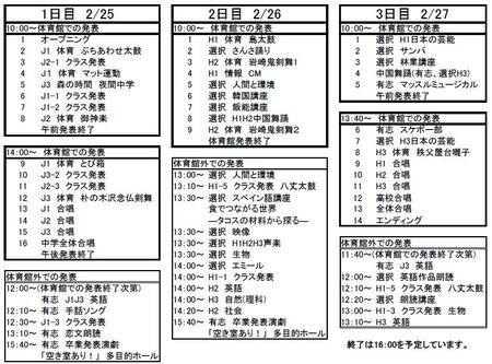 2009022527gakuhatsu