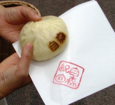 20090711jiyunomori172