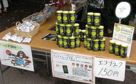 20090711jiyunomori177