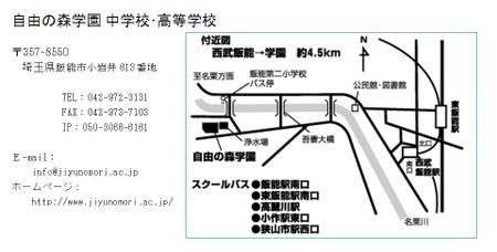200910jiyunomori0003_2