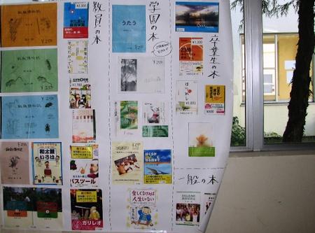 20091011jiyunomori25syune058