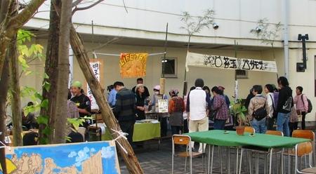 20091011jiyunomori25syune060