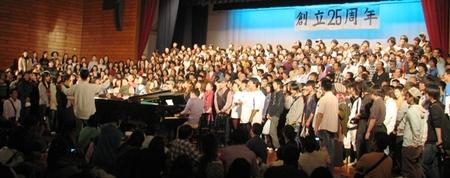 20091011jiyunomori25syune103